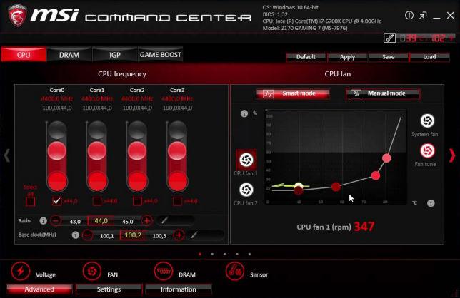 MSI Gaming App что это за программа и нужна ли она? | 990x top