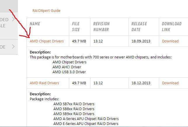 AMD RAID Drivers — что это? | 990x top
