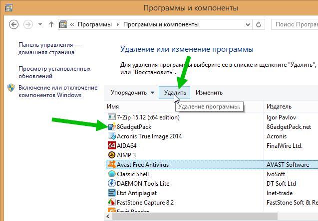 Скачать DAEMON Tools Lite 4.35.5 для Windows бесплатно